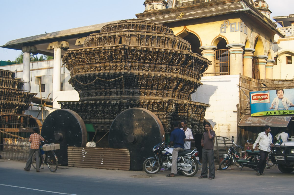 A large structure on wheels